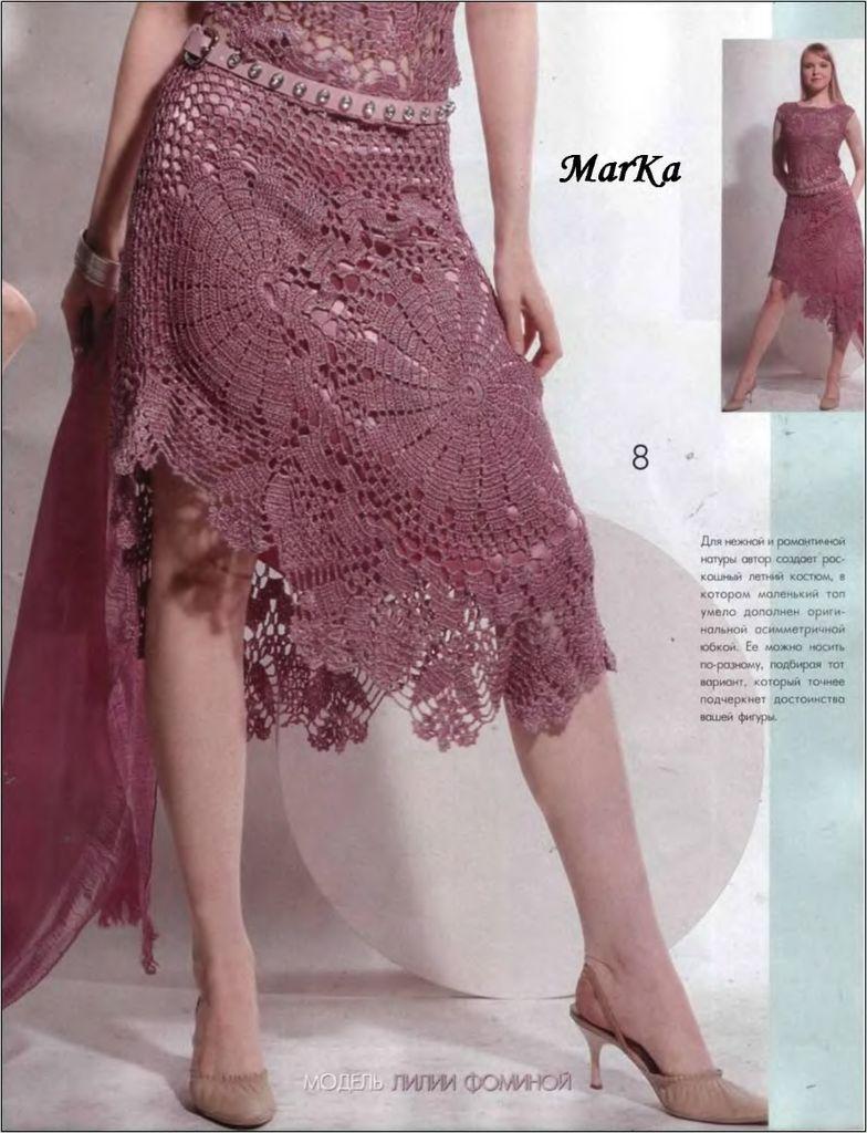 Журнал мод вязание 503