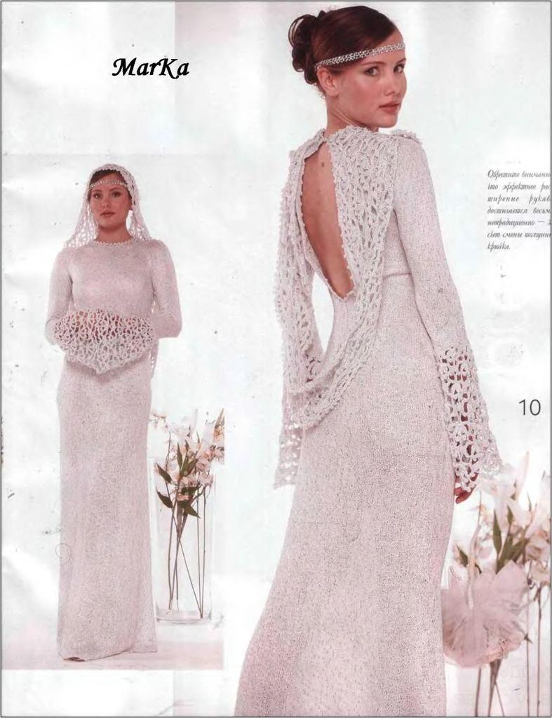 Платья свадебные вязаные крючком фото и схема