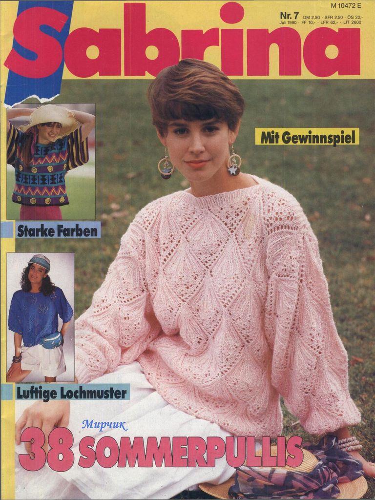 Сабрина журнал по вязанию на немецком