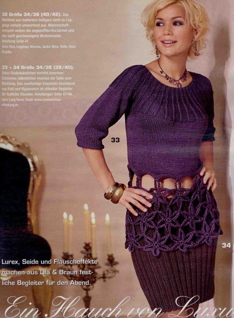Вязаная юбка спицами с описанием - Вязание спицами. . Галерея моделей со схемами и описанием для девочек любого