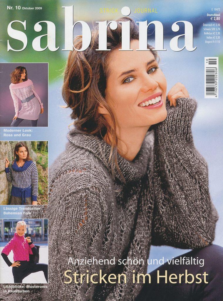 Журнал по вязанию сабрина за 2009